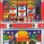 祭道楽というレア台