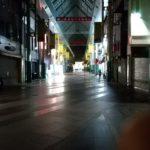 宇都宮市でUberEats配達が撮った写真